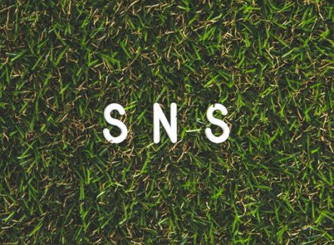 中小企業のSNSの使い方